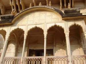 City Palace, Alwar